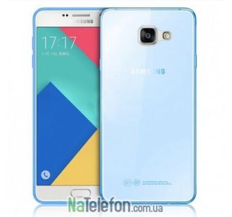 Ультра тонкий силиконовый чехол Remax 0.2 mm для Samsung G930 Galaxy S7 Blue