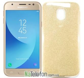 Силиконовый чехол Silicone 3in1 Блёстки для Samsung J330 Gold