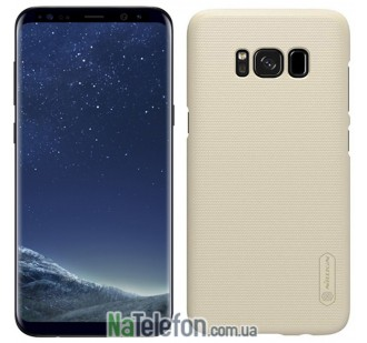 Чехол NILLKIN Super Frosted Shield для Samsung G955 Galaxy S8 Plus Gold