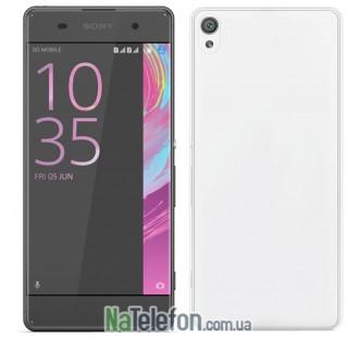 Ультра тонкий силиконовый чехол 0.3 mm для Sony Xperia XA White