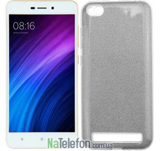 Чехол Silicone 3in1 Блёстки для Xiaomi Redmi 5a/Redmi Go Silver