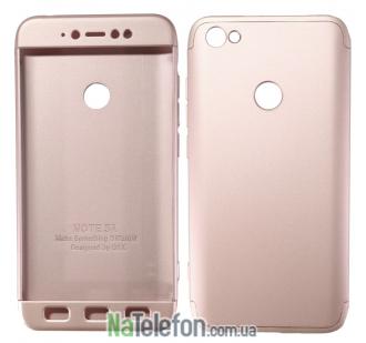 Пластиковая накладка LikGus 360 градусов для Xiaomi Redmi Note 5A Prime / Redmi Y1 (Розовый / Rose Gold)