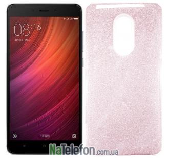 Силиконовый чехол Silicone 3in1 Блёстки для Xiaomi RedMi Note 4x Pink
