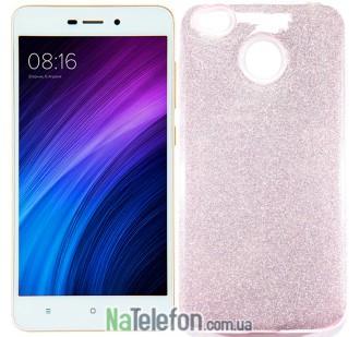 Силиконовый чехол Silicone 3in1 Блёстки для Xiaomi Redmi 4x Pink