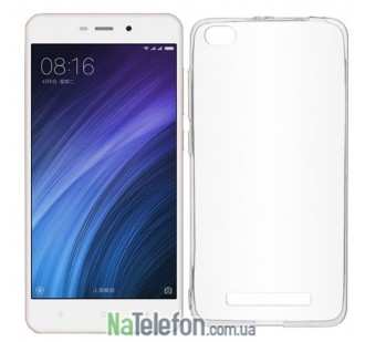 Силиконовый чехол Original Silicon Case Xiaomi Redmi 4a White