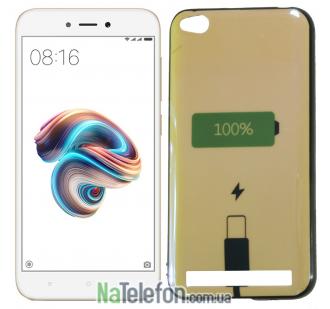 Чехол U-Like Picture series для Xiaomi Redmi 5a/Redmi Go Power 100%