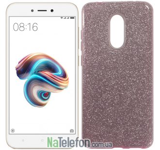 Чехол Silicone 3in1 Блёстки для Xiaomi Redmi 5 Pink
