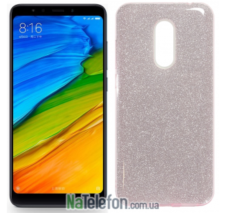 Чехол Silicone 3in1 Блёстки для Xiaomi Redmi 5 Plus Pink