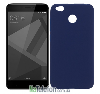 Силиконовый чехол Original Silicon Case Xiaomi Redmi 4x Blue