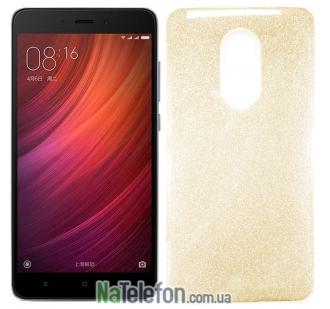 Силиконовый чехол Silicone 3in1 Блёстки для Xiaomi RedMi Note 4x Gold