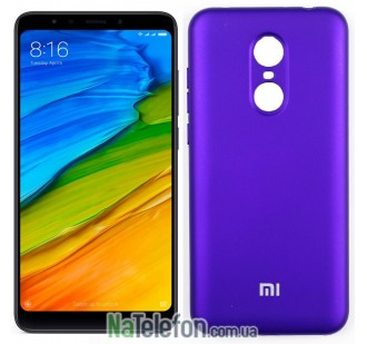 Чехол Original Soft Case для Xiaomi Redmi 5 Plus Фиолетовый FULL
