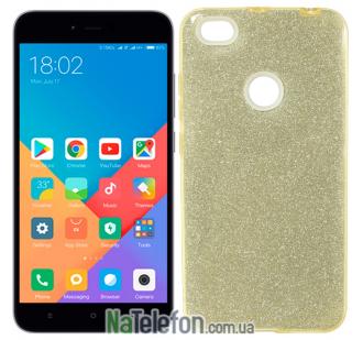 Силиконовый чехол Silicone 3in1 Блёстки для Xiaomi REDMI NOTE 5A Prime Gold