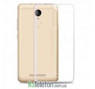Ультра тонкий силиконовый чехол 0.3 mm для Xiaomi Redmi Pro White