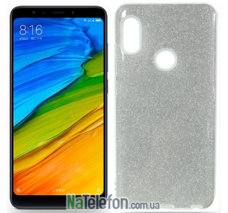Силиконовый чехол Silicone 3in1 Блёстки для Xiaomi REDMI Note 5 Pro White