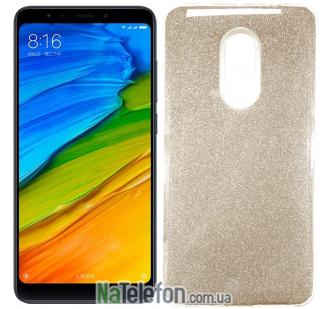 Силиконовый чехол Silicone 3in1 Блёстки для Xiaomi Redmi 5 Plus Gold