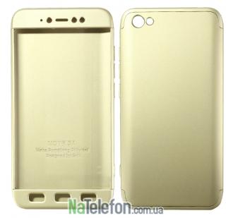 Пластиковая накладка LikGus 360 градусов для Xiaomi Redmi Note 5A / Redmi Y1 Lite (Золотой)