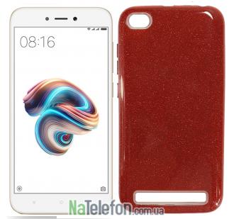 Чехол Silicone 3in1 Блёстки для Xiaomi Redmi 5a/Redmi Go Red