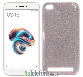 Чехол Silicone 3in1 Блёстки для Xiaomi Redmi 5a/Redmi Go Pink