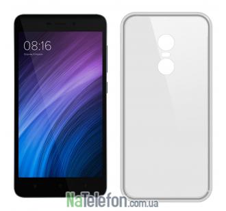 Ультра тонкий силиконовый чехол 0.3 mm для Xiaomi Redmi Note 4x White