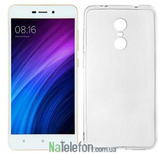 Ультра тонкий силиконовый чехол 0.3 mm для Xiaomi Redmi Note 3 White