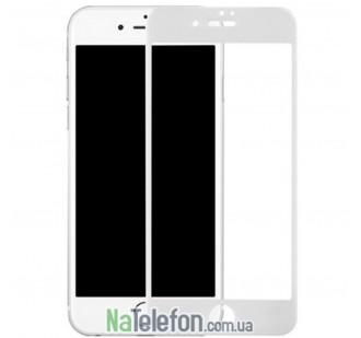 Защитное стекло для APPLE iPhone 7/8 Plus (0.3 мм, 4D/5D матовое белое)