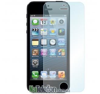 Защитное стекло для APPLE iPhone 5/5S золотистое (0.3 мм, 2.5D) комплект 2 шт.