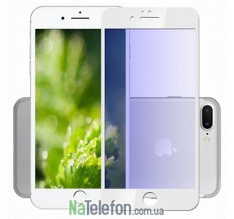 Защитное стекло для APPLE iPhone 7/8 Plus (0.3 мм, 4D/5D белое) CH