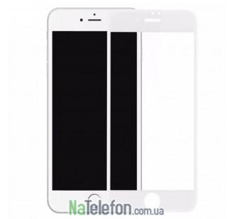 Защитное стекло Usams для APPLE iPhone 7 (0.15 мм, 3D Fiber белое)