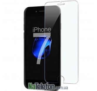 Защитное стекло Remax для APPLE iPhone 7 Metal Box (0.2 мм, 2.5D) в комплекте с задней плёнкой