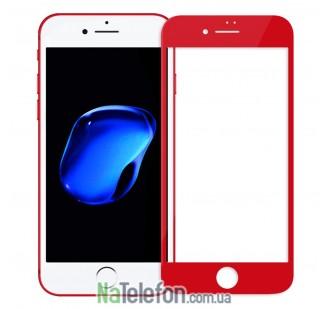 Защитное стекло для APPLE iPhone 6/6S зеркальное красное (0.3 мм, 2.5D) комплект 2 шт.