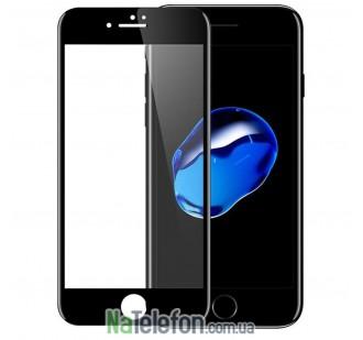 Защитное стекло TigerGlass для APPLE iPhone 7 (0.3 мм, 3D Fiber Privacy Matte) чёрное