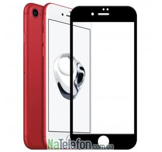 Защитное стекло Remax для APPLE iPhone 7 Gener Anti-blueray (0.26, 3D Fiber чёрное) в комплекте с задней плёнкой