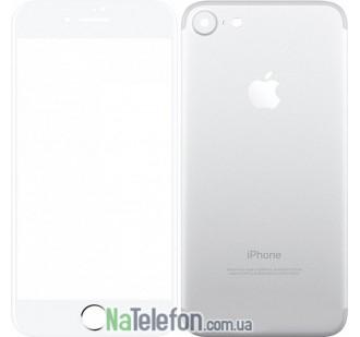 Защитное стекло для APPLE iPhone 7/8 серебристое (0.3 мм, 2.5D) комплект 2 шт.