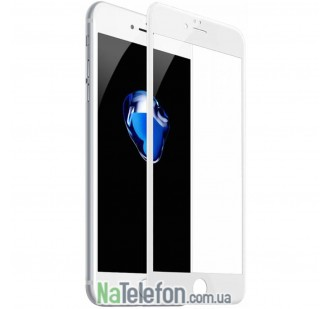 Защитное стекло для APPLE iPhone 6/6S зеркальное белое (0.3 мм, 2.5D) комплект 2 шт.