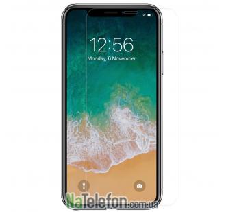 Защитное стекло для APPLE iPhone XR (2018) (0.3 мм, 2.5D)