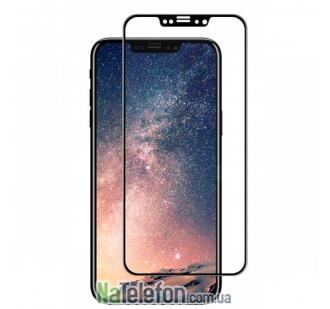 Защитное стекло для APPLE iPhone Xs Max (0.3 мм, 4D/5D матовое чёрное)
