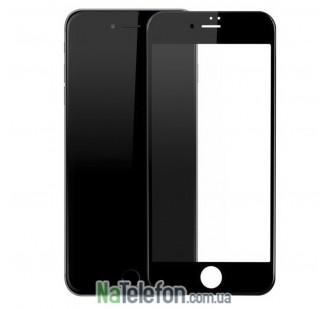 Защитное стекло Glass Screen Protector 3D ТОНКОЕ для iPhone 7 Black