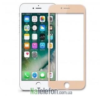 Защитное стекло для APPLE iPhone 7/8 золотистое (0.3 мм, 2.5D) комплект 2 шт.