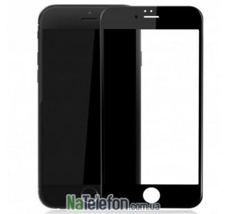 Защитное стекло TigerGlass для APPLE iPhone 7 Plus (0.3 мм, 3D Fiber Privacy Matte) чёрное
