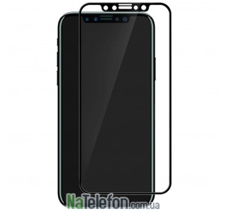 Защитное стекло для APPLE iPhone X/Xs (0.3 мм, 4D/5D чёрное) CH
