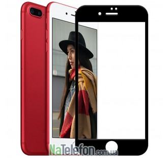Защитное стекло для APPLE iPhone 7/8 Plus (0.3 мм, 4D/5D матовое чёрное)