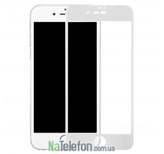 Защитное стекло Mocoll для APPLE iPhone 8 (0.3 мм, 3D белое) в комплекте с задней плёнкой