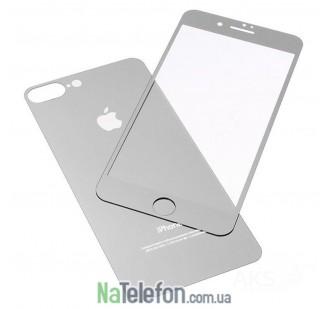 Защитное стекло для APPLE iPhone 7/8 Plus серебристое (0.3 мм, 2.5D) комплект 2 шт.