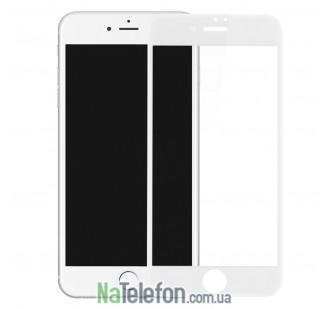 Защитное стекло Glass Screen Protector 3D ТОНКОЕ для iPhone 7 White