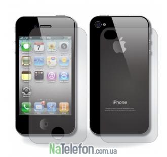 Защитная пленка MK iPhone 4G/4S front and back