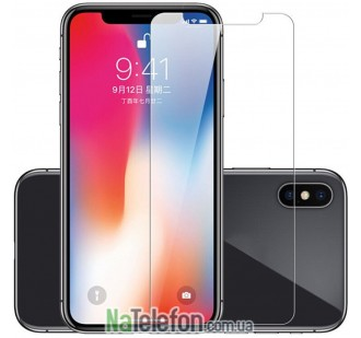 Защитное стекло для APPLE iPhone X/Xs (0.2 мм, 2.5D)