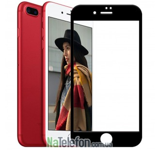Защитное стекло Mocoll для APPLE iPhone 7 Plus (0.3 мм, 3D чёрное)