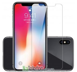 Защитное стекло для APPLE iPhone X/Xs (0.15 мм, 2.5D)
