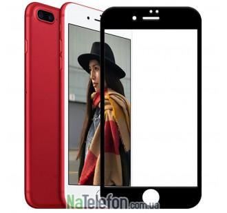 Защитное стекло Mocoll для APPLE iPhone 8 Plus (0.3 мм, 3D чёрное) в комплекте с задней плёнкой