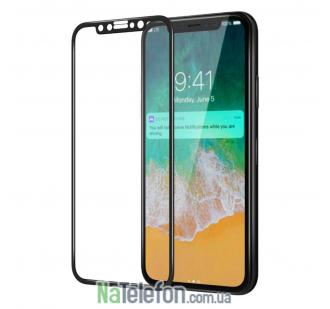 Защитное стекло для APPLE iPhone Xr (0.3 мм, 4D/5D матовое чёрное)